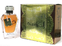 OUD AL RAQIA  Eau de Parfum For Men 100ml)