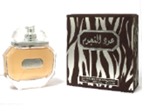 OUD AL NEGOOM  Eau de Parfum For Women 100ml)